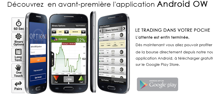 option web mobile app