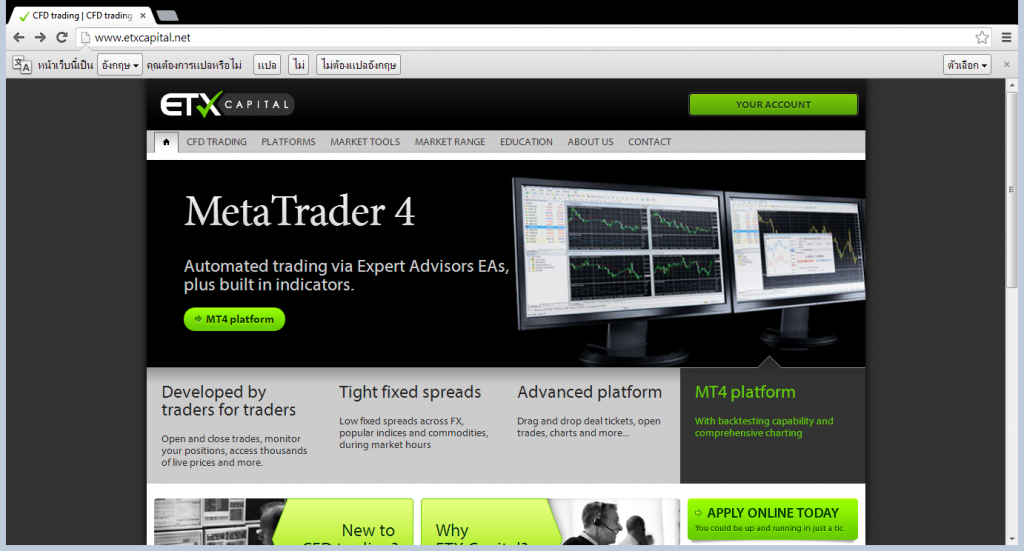 Etx forex trading
